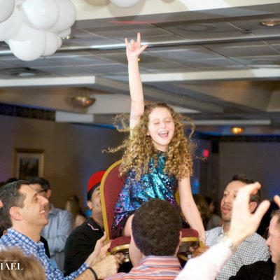 Bat Mitzvah Photographers Cincinnati Ohio